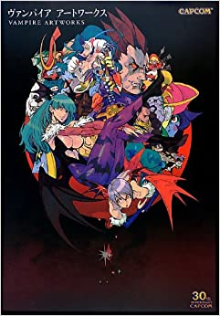 darkstalkers official complete works pdf