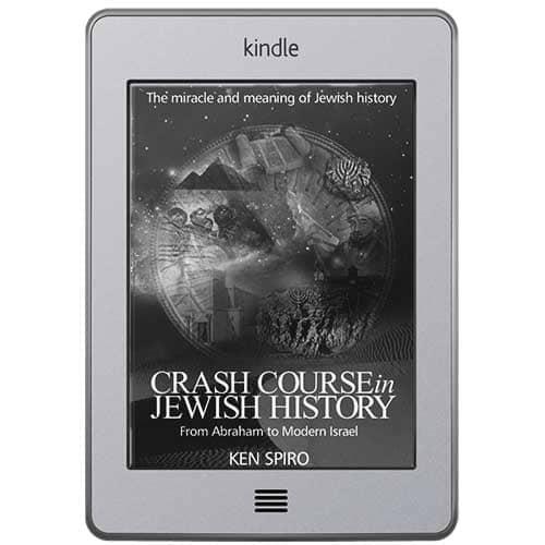 crash course on jewish history pdf