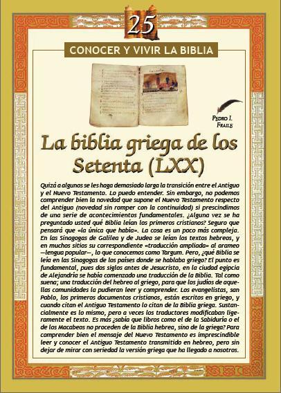 biblia septuaginta descarga en pdf