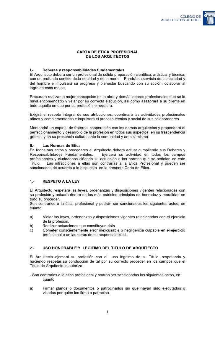 comite de etica solicitud formato